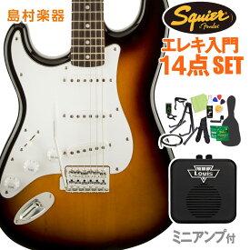 Squier by Fender Affinity Series Stratocaster Left-Handed Laurel Fingerboard Brown Sunburst エレキギター 初心者14点セット 【ミニアンプ付き】 ストラトキャスターレフトハンド 【スクワイヤー / スクワイア】【オンラインストア限定】