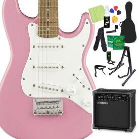 Squier by Fender Mini Strat Laurel Fingerboard Pink エレキギター 初心者14点セット 【ヤマハアンプ付き】 ストラトキャスター ミニギター 【スクワイヤー / スクワイア】【オンラインストア限定】
