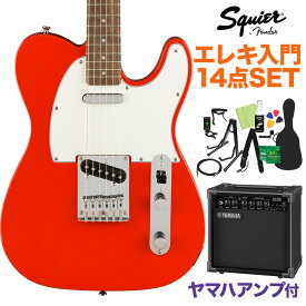 Squier by Fender Affinity Series Telecaster Laurel Fingerboard Race Red エレキギター 初心者14点セット 【ヤマハアンプ付き】 テレキャスター 【スクワイヤー / スクワイア】【オンラインストア限定】