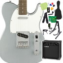 Squier by Fender Affinity Series Telecaster Laurel Fingerboard Slick Silver エレキギター 初心者14点セット 【ヤ…