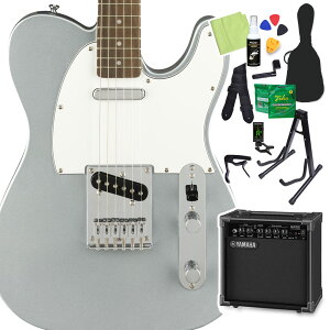 Squier by Fender Affinity Series Telecaster Laurel Fingerboard Slick Silver エレキギター 初心者14点セット 【ヤマハアンプ付き】 テレキャスター 【スクワイヤー / スクワイア】【オンラインストア限定】