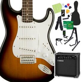 Squier by Fender Affinity Series Stratocaster Laurel Fingerboard Brown Sunburst エレキギター 初心者14点セット 【ヤマハアンプ付き】 ストラトキャスター 【スクワイヤー / スクワイア】【オンラインストア限定】
