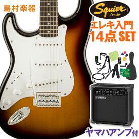 Squier by Fender Affinity Series Stratocaster Left-Handed Laurel Fingerboard Brown Sunburst エレキギター 初心者14点セット 【ヤマハアンプ付き】 ストラトキャスターレフトハンド 【スクワイヤー / スクワイア】【オンラインストア限定】