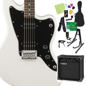 Squier by Fender Affinity Series Jazzmaster HH Laurel Fingerboard Arctic White エレキギター 初心者14点セット 【ヤマハアンプ付き】 ジャズマスター 【スクワイヤー / スクワイア】【オンラインストア限定】