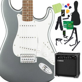 Squier by Fender Affinity Series Stratocaster Laurel Fingerboard Slick Silver エレキギター 初心者14点セット 【ヤマハアンプ付き】 ストラトキャスター 【スクワイヤー / スクワイア】【オンラインストア限定】