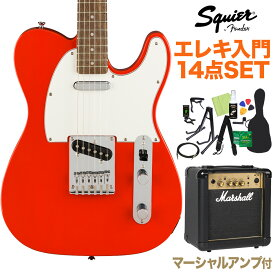 Squier by Fender Affinity Series Telecaster Laurel Fingerboard Race Red エレキギター 初心者14点セット 【マーシャルアンプ付き】 テレキャスター 【スクワイヤー / スクワイア】【オンラインストア限定】