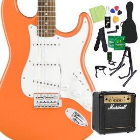 Squier by Fender Affinity Series Stratocaster Laurel Fingerboard Competition Orange エレキギター 初心者14点セット 【マーシャルアンプ付き】 ストラトキャスター 【スクワイヤー / スクワイア】【オンラインストア限定】