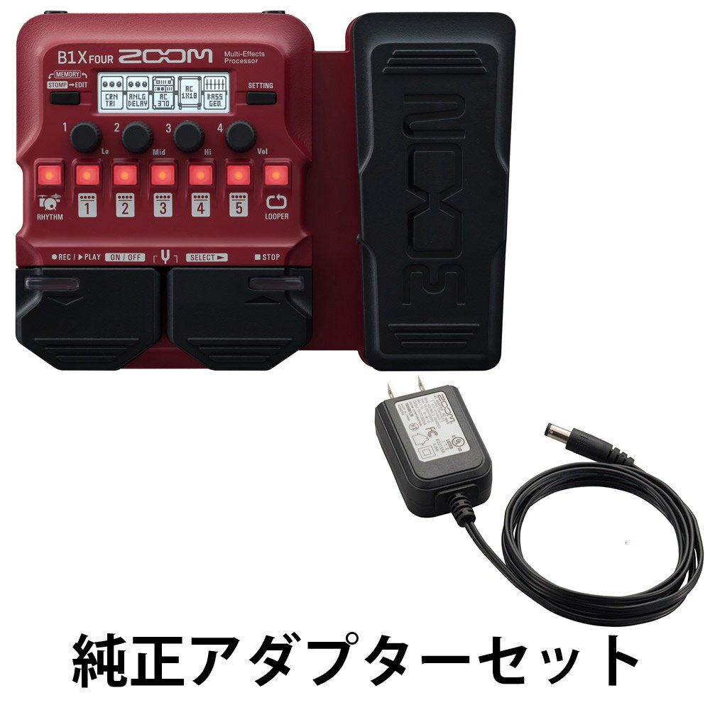 ZOOM B1X FOUR Multi-Effects Processor 純正アダプターセット 【ズーム】【納期未定、予約受付中】