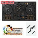 Pioneer DJ DDJ-400 + [PCスタンド+DJ KOMORIチュートリアル動画] 【パイオニア】