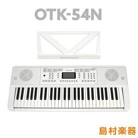 キーボード 電子ピアノ onetone OTK-54N ホワイト 54鍵盤 【ワントーン 子供 子供用 キッズ プレゼント】 楽器