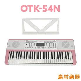キーボード 電子ピアノ onetone OTK-54N SAKURA ピンク 54鍵盤 【ワントーン 子供 子供用 キッズ プレゼント】 楽器