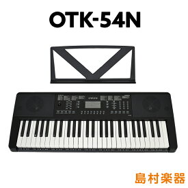 キーボード 電子ピアノ onetone OTK-54N ブラック 54鍵盤 【ワントーン 子供 子供用 キッズ プレゼント】 楽器