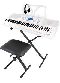 キーボード 電子ピアノ onetone OTK-61S ホワイト 61鍵盤 スタンド いす ヘッドホン セット 【ワントーン 子供 子供用 キッズ プレゼント】 楽器