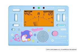 KORG TM-60-STX チューナー メトロノーム タキシードサム 【コルグ TM60サンリオシリーズ 2019 第2弾】【数量限定品】