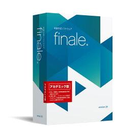makemusic Finale26 アカデミック版 楽譜作成ソフト 【メイクミュージック】