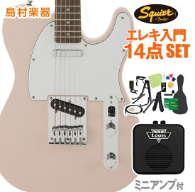 Squier by Fender FSR Affinity Series Telecaster Shell Pink 初心者14点セット 【ミニアンプ付】 エレキギター テレキャスター 【スクワイヤー / スクワイア】