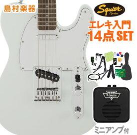Squier by Fender FSR Affinity Series Telecaster Sonic Blue 初心者14点セット 【ミニアンプ付き】 エレキギター テレキャスター 【スクワイヤー / スクワイア】
