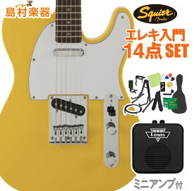 Squier by Fender FSR Affinity Series Telecaster Graffiti Yellow 初心者14点セット 【ミニアンプ付き】 エレキギター テレキャスター 【スクワイヤー / スクワイア】