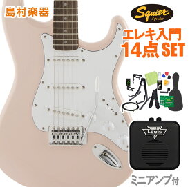 Squier by Fender FSR Affinity SeriesStratocaster Shell Pink 初心者14点セット 【ミニアンプ付き】 エレキギター ストラトキャスター 【スクワイヤー / スクワイア】