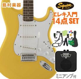 Squier by Fender FSR Affinity SeriesStratocaster Graffiti Yellow 初心者14点セット 【ミニアンプ付】 エレキギター ストラトキャスター 【スクワイヤー / スクワイア】