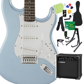 Squier by Fender FSR Affinity SeriesStratocaster Lake Placid Blue 初心者14点セット 【ヤマハアンプ付き】 エレキギター ストラトキャスター 【スクワイヤー / スクワイア】