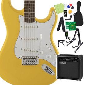 Squier by Fender FSR Affinity SeriesStratocaster Graffiti Yellow 初心者14点セット 【ヤマハアンプ付き】 エレキギター ストラトキャスター 【スクワイヤー / スクワイア】