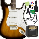 Squier by Fender Bullet Strat with Tremolo, Brown Sunburst 初心者14点セット 【マーシャルアンプ付き】 エレキギ…