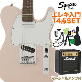 Squier by Fender FSR Affinity SeriesTelecaster Shell Pink 初心者14点セット 【マーシャルアンプ付き】 エレキギター テレキャスター 【スクワイヤー / スクワイア】