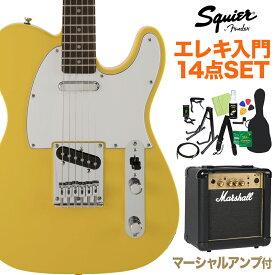 Squier by Fender FSR Affinity SeriesTelecaster Graffiti Yellow 初心者14点セット 【マーシャルアンプ付き】 エレキギター テレキャスター 【スクワイヤー / スクワイア】
