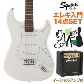 Squier by Fender FSR Affinity SeriesStratocaster Olympic White 初心者14点セット 【マーシャルアンプ付き】 エレキギター ストラトキャスター 【スクワイヤー / スクワイア】
