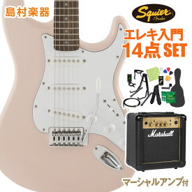 Squier by Fender FSR Affinity SeriesStratocaster Shell Pink 初心者14点セット 【マーシャルアンプ付き】 エレキギター ストラトキャスター 【スクワイヤー / スクワイア】