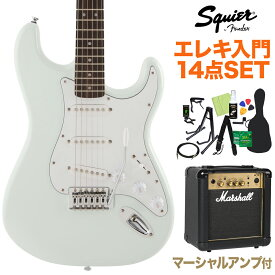 Squier by Fender FSR Affinity SeriesStratocaster Sonic Blue 初心者14点セット 【マーシャルアンプ付】 エレキギター ストラトキャスター 【スクワイヤー / スクワイア】