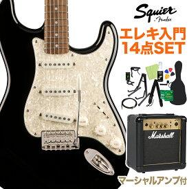 Squier by Fender Classic Vibe '70s Stratocaster, Black 初心者14点セット 【マーシャルアンプ付き】 エレキギター ストラトキャスター 【スクワイヤー / スクワイア】