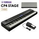 YAMAHA CP4 STAGE + 専用譜面台セット ステージピアノ 88鍵盤 【ヤマハ】