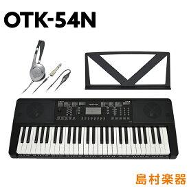 キーボード 電子ピアノ onetone OTK-54N ブラック 黒 54鍵盤 ヘッドホンセット 【ワントーン 子供 子供用 キッズ プレゼント】 楽器