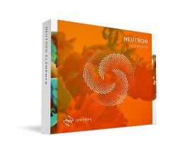 iZotope Neutron3 Elements 【ダウンロード版】 【アイゾトープ】