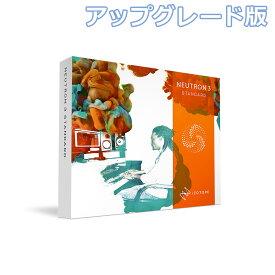 iZotope Neutron3 Standard アップグレード版 from Neutron Elements 【アイゾトープ】[メール納品 代引き不可]