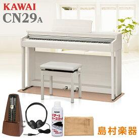 KAWAI CN29 A 電子ピアノ 88鍵盤 カーペットセット 【カワイ ホワイトメープル】【配送設置無料・代引不可】