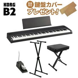 KORG B2 BK ブラック X型スタンド・Xイスセット 電子ピアノ 88鍵盤 【コルグ B1後継モデル】【オンラインストア限定】