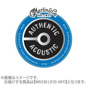 Martin MA530 Extra Light エクストラライト アコースティックギター弦 【マーチン 92/8 Phosphor Bronze】