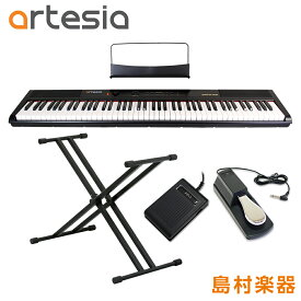 Artesia Performer ダブルX型スタンド・ペダルセット 電子ピアノ フルサイズ セミウェイト 88鍵盤 【アルテシア パフォーマー】【初心者向け】【オンラインストア限定】
