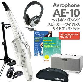 Roland AE-10 ワイヤレス接続高音質スピーカー付き ヘッドホン スタンド 公式ガイドブック セット ウインドシンセサイザー 【ローランド エアロフォン】