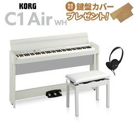 KORG C1 Air WH ホワイト 高低自在イスセット 電子ピアノ 88鍵盤 【コルグ】【オンライン限定】