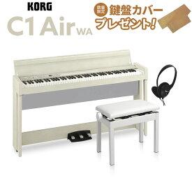 KORG C1 Air WA ホワイト・アッシュ 木目調仕上げ 高低自在イスセット 電子ピアノ 88鍵盤 【コルグ】【オンライン限定】