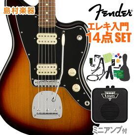 Fender Player Jazzmaster Pau Ferro Fingerboard 3-Color Sunburst 初心者14点セット 【ミニアンプ付き】 ジャズマスター 【フェンダー】【オンラインストア限定】