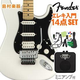 Fender Player Stratocaster with Floyd Rose Maple Fingerboard Polar White 初心者14点セット 【ミニアンプ付き】 ストラトキャスター 【フェンダー】【オンラインストア限定】