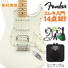 Fender Player Stratocaster HSS Maple Fingerboard Polar White 初心者14点セット 【ミニアンプ付き】 ストラトキャスター 【フェンダー】【オンラインストア限定】