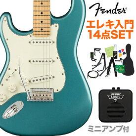 Fender Player Stratocaster Left-Handed Maple Fingerboard Tidepool 初心者14点セット 【ミニアンプ付き】 ストラトキャスター レフトハンド 【フェンダー】【オンラインストア限定】