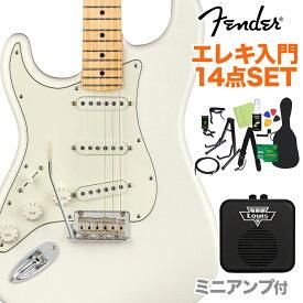 Fender Player Stratocaster Left-Handed Maple Fingerboard Polar White 初心者14点セット 【ミニアンプ付き】 ストラトキャスター レフトハンド 【フェンダー】【オンラインストア限定】