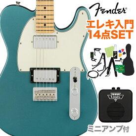 Fender Player Telecaster HH Maple Fingerboard Tidepool 初心者14点セット 【ミニアンプ付き】 テレキャスター 【フェンダー】【オンラインストア限定】